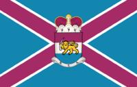 War Flag.png