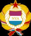 NyasalandCoA.png